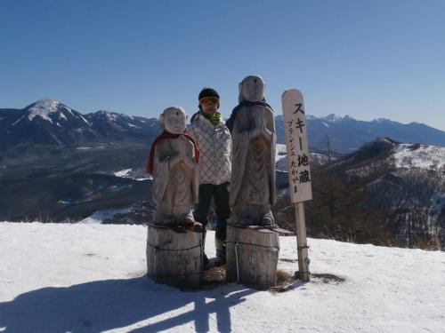 スキー地蔵ブログ.jpg