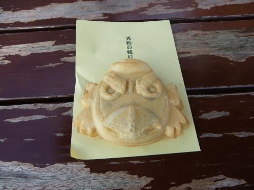 天狗焼き ブログ.jpg