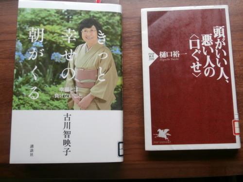 本2冊.JPG