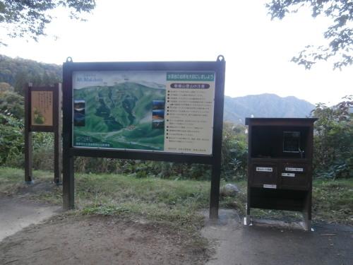 登山口・1.jpg