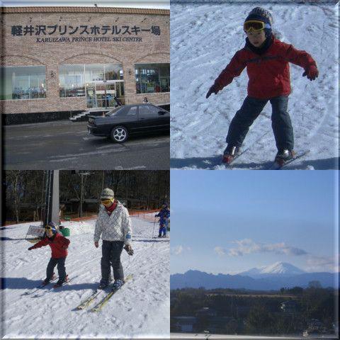 軽井沢スキー.jpg
