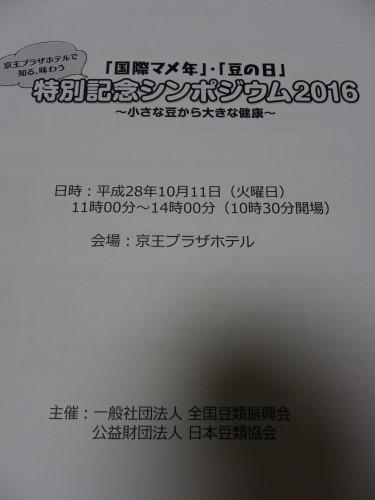 IMGP9629.JPG
